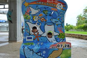 Okinawa_d300_001