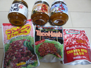 Okinawa_d300_028