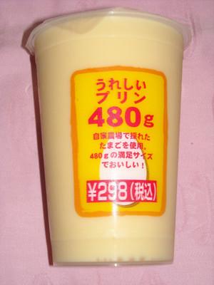 Okinawa_d300_052