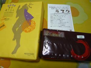 Okinawa_d300_066