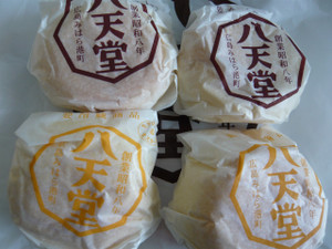 Okinawa_d300_079