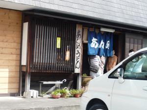 Okinawa_d300_086