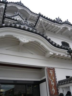 Okinawa_d300_088