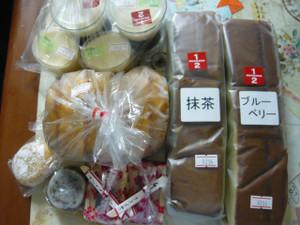 Okinawa_d300_090