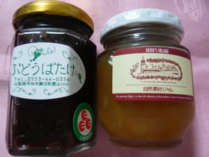 Okinawa_d300_091