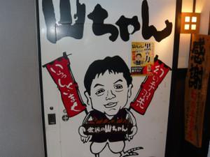 Okinawa_d300_093